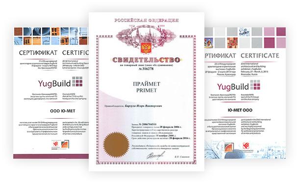 Надежный российский сертифицированный производитель и поставщик металлического профиля и систем крепления