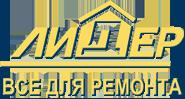 Ю-МЕТ - производитель и поставщик металлического профиля и комплектующих для сети Лидер