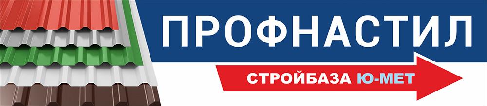 proflist-banner