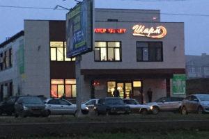 Вентилируемый фасад на производственном здании
