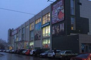 Вентилируемый фасад на торговом центре