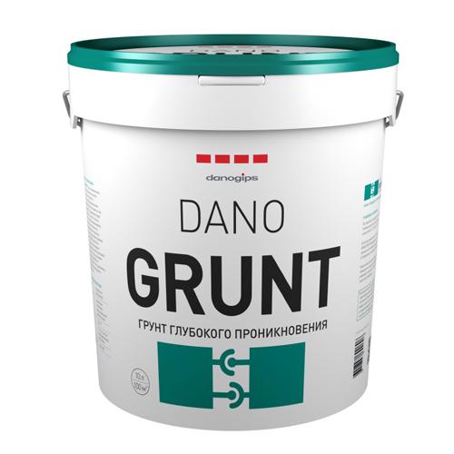 Грунт глубокого проникновения DANO GRUNT