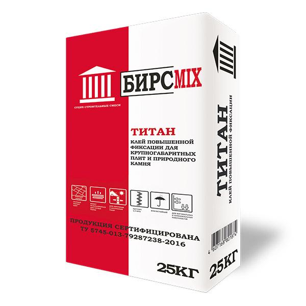 БИРСmix ТИТАН клей повышенной фиксации