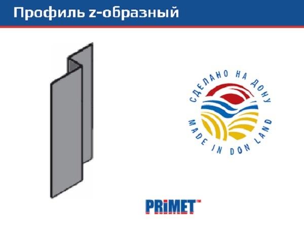 профиль фасадный z-образный
