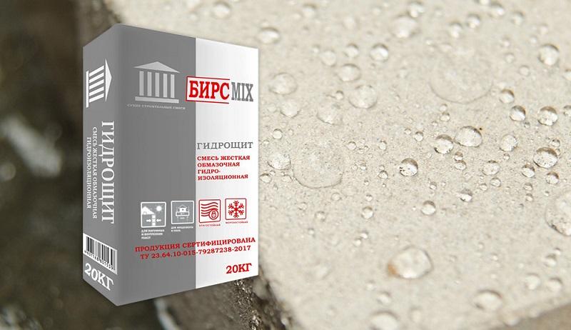смеси для гидроизоляции по оптовым ценам в Ростове